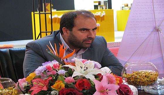 نمایشگاه زنجان